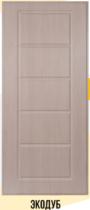 panel_ecodyb_16mm