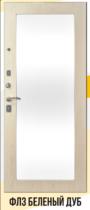panel_flz_belenyi_dyb