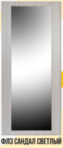 panel_flz_sandal_svettl