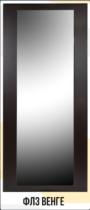 panel_flz_venge