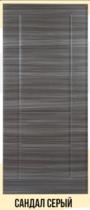 panel_sandal_ser